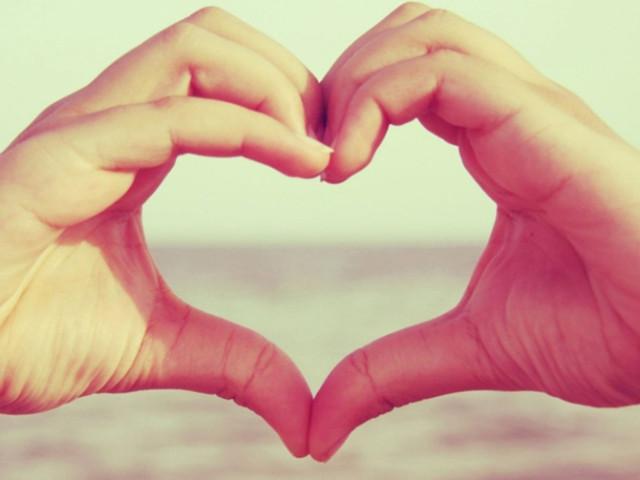 إني أحبك !