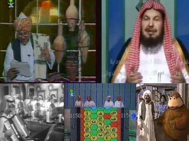 رسالة إلى المذيع عبدالعزيز العيد !
