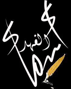 AsmaALfahad