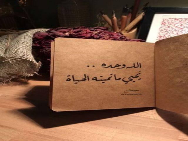 إعلان يزرع في قلبك الأمل!