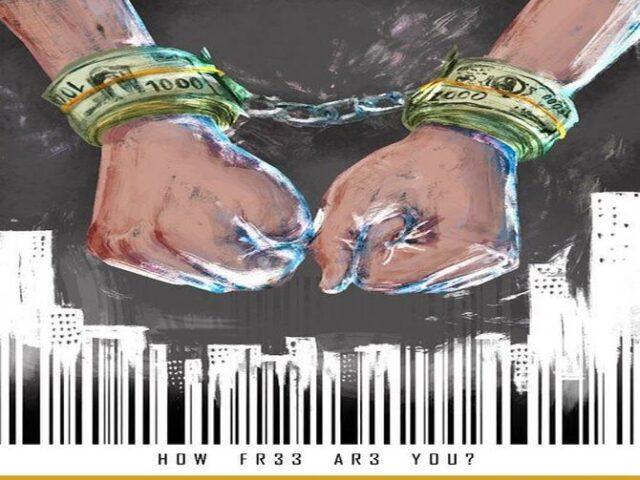 معاملة العبيد !