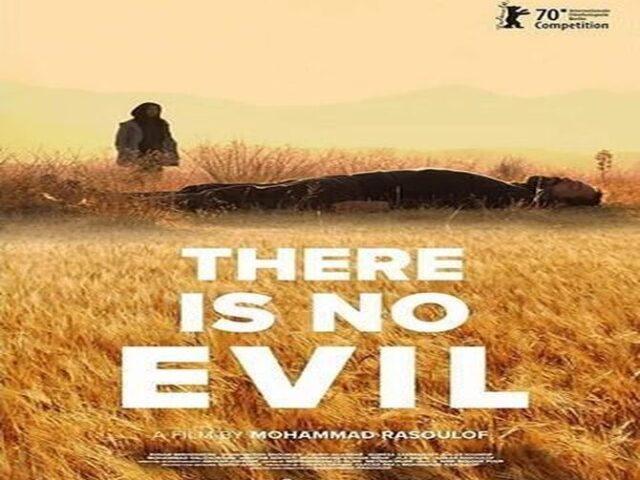 لا وجود للشيطان There is no evil